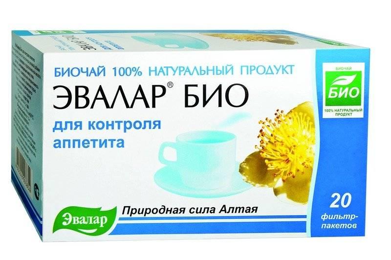 12 проблем со здоровьем, с которыми поможет справиться чай эвалар био (полный обзор ассортимента)