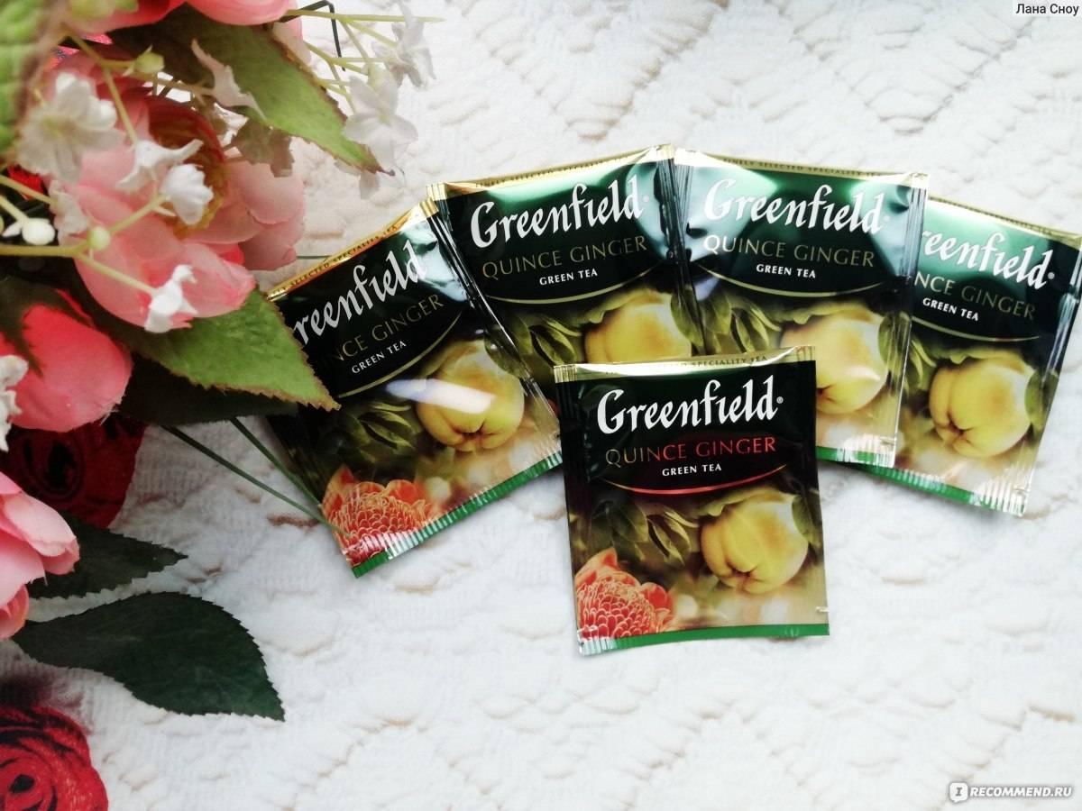 Виды чая гринфилд: коллекции разновидностей чая