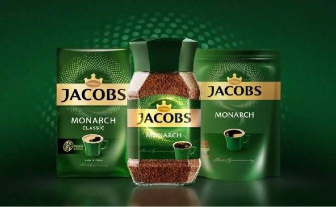 Кофе jacobs monarch: история создания торговой марки
