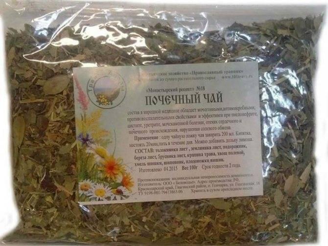 Почечный чай - инструкция по применению, состав и показания к приему с отзывами
