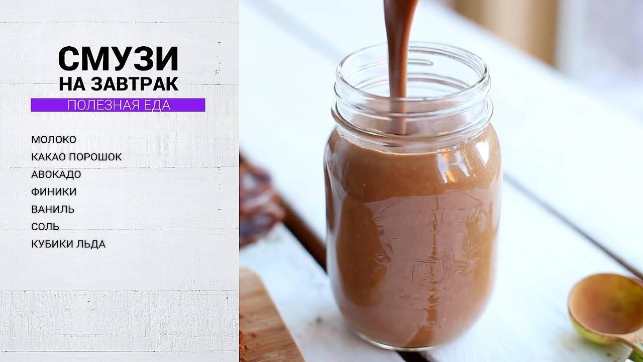 Cмузи – рецепты для блендера и как делать напиток правильно - ppvkvadrate.ru