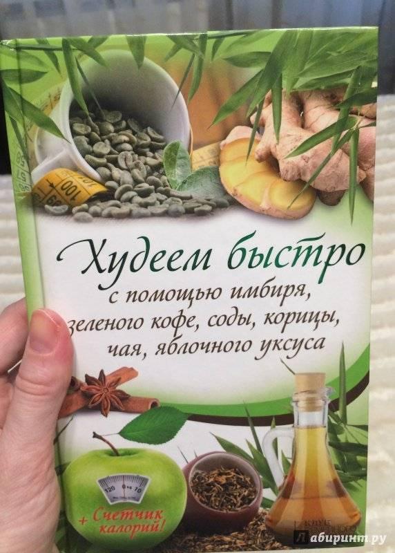 Зеленый чай с молоком для похудения: рецепт, отзывы, диета
