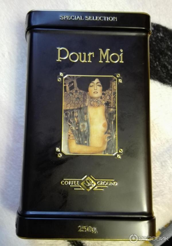Кофе пур муа (pour moi): описание, история и виды марки