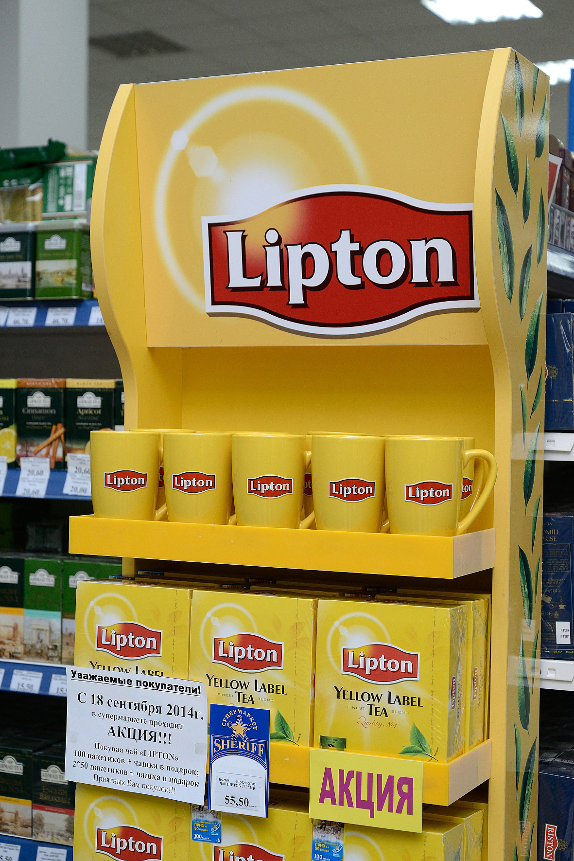 Холодный чай  ice tea от lipton
