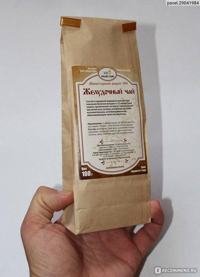 Состав монастырского чая для желудка, свойства входящих трав