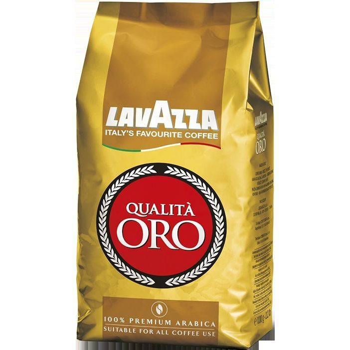 Кофе в зернах lavazza qualita oro 1кг — купить в москве недорого, цены на зерновой кофе лавацца оро в интернет-магазине coffee-butik.ru, бесплатная доставка
