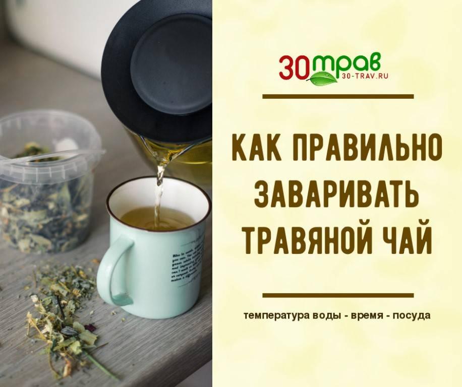 Лучшие чаи для хорошего сна