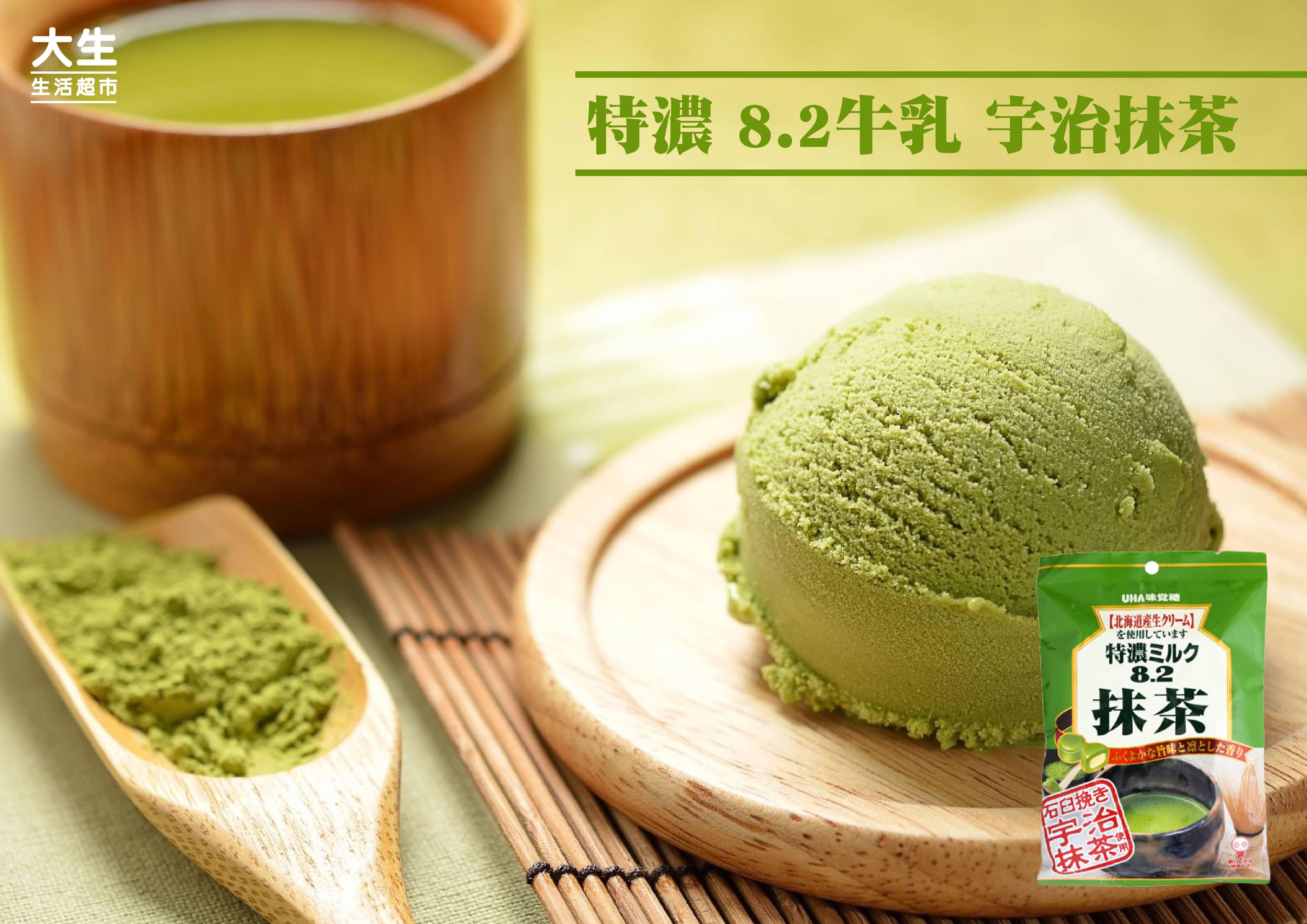 Зеленый чай матча – все секреты уникального напитка и рецепты его применения