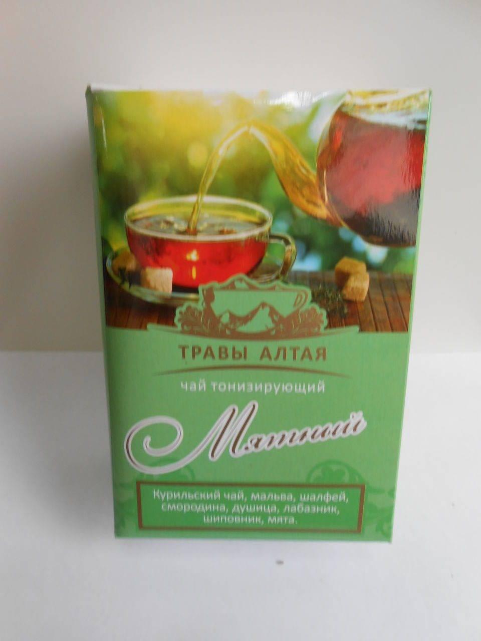 Тонизирующий чай, виды, как заваривать, противопоказания