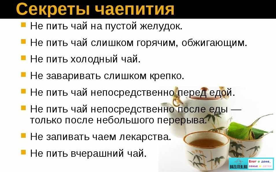 С какого возраста можно давать детям чай и какой выбрать