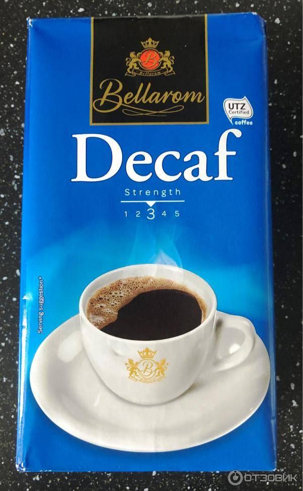 Кофе без кофеина вред и польза, отзывы и описание