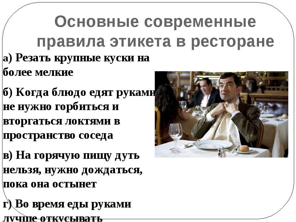 С чем пить кофе - onapitkah.info