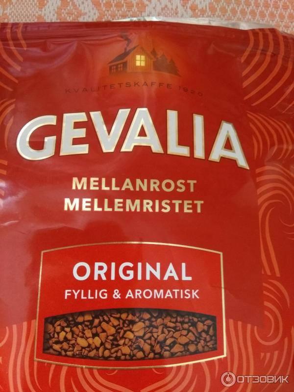 Кофе gevalia, ассортимент, виды гевалия с разной обжаркой зерен