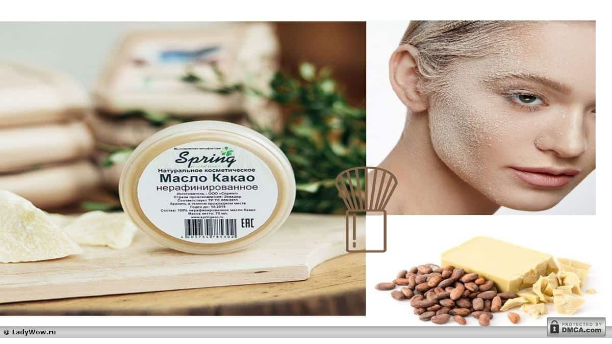 Топ рекомендаций по использованию масла какао в косметических целях
