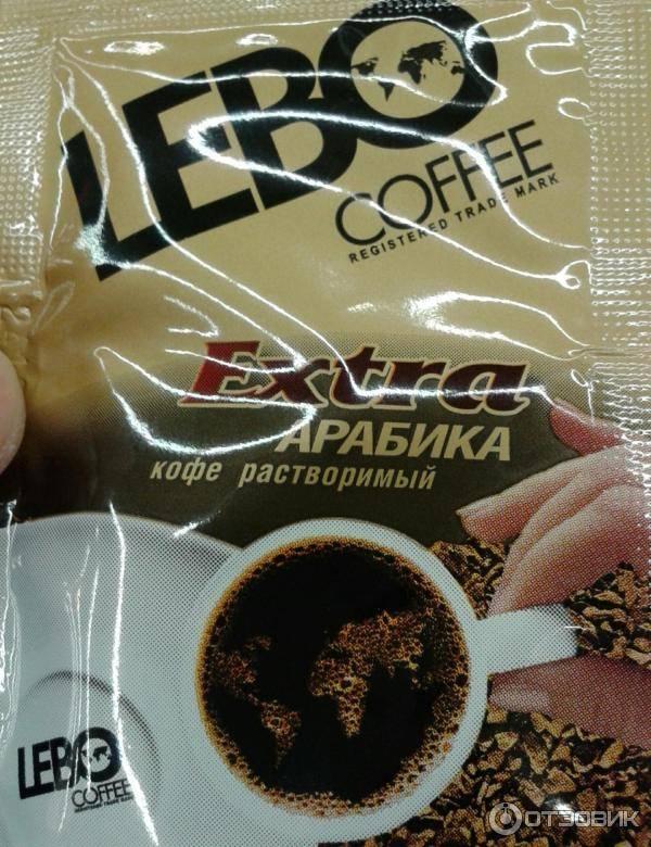 Как отличить поддельный кофе