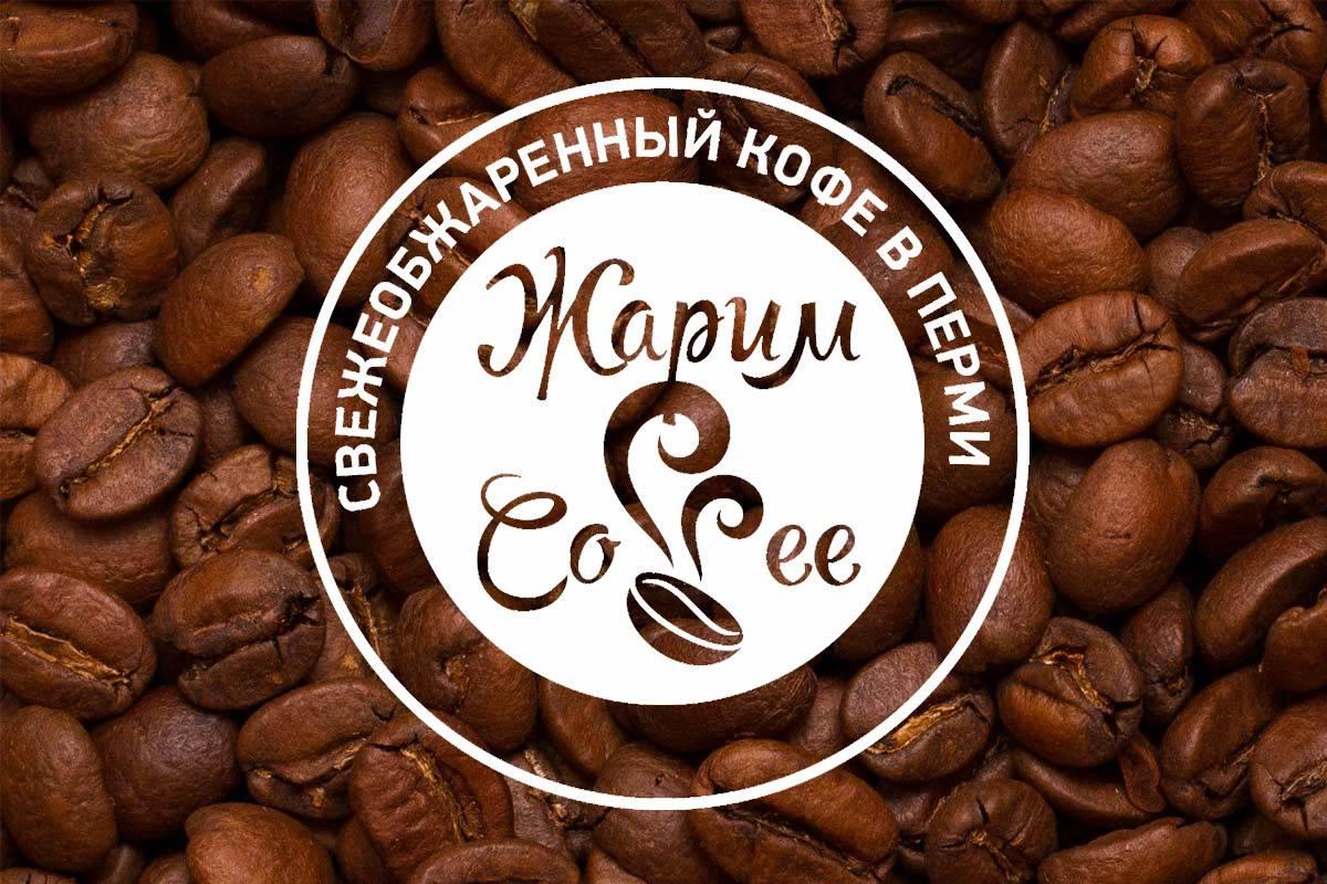 Как кофейное дерево робуста вывело вьетнам на второе место по производству кофе в мире. анализ импорта зернового кофе в россию