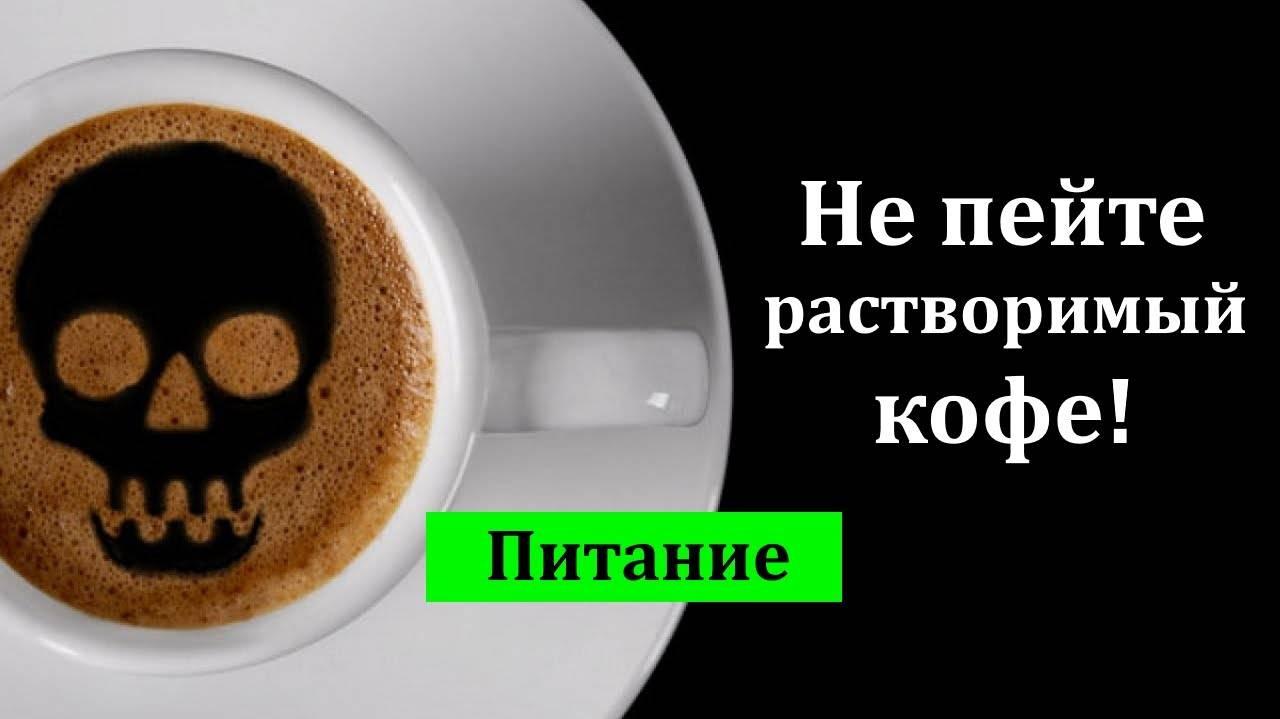 Сколько можно выпивать кофе каждый день, чтобы не вредить своему здоровью? | продукты и напитки | кухня