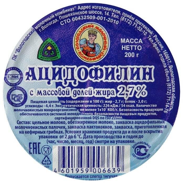 Ацидофилин – что это за кисломолочный продукт, чем он полезнее кефира и кому может быть вреден