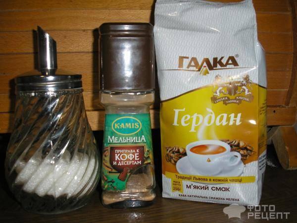 Специи и приправы для кофе