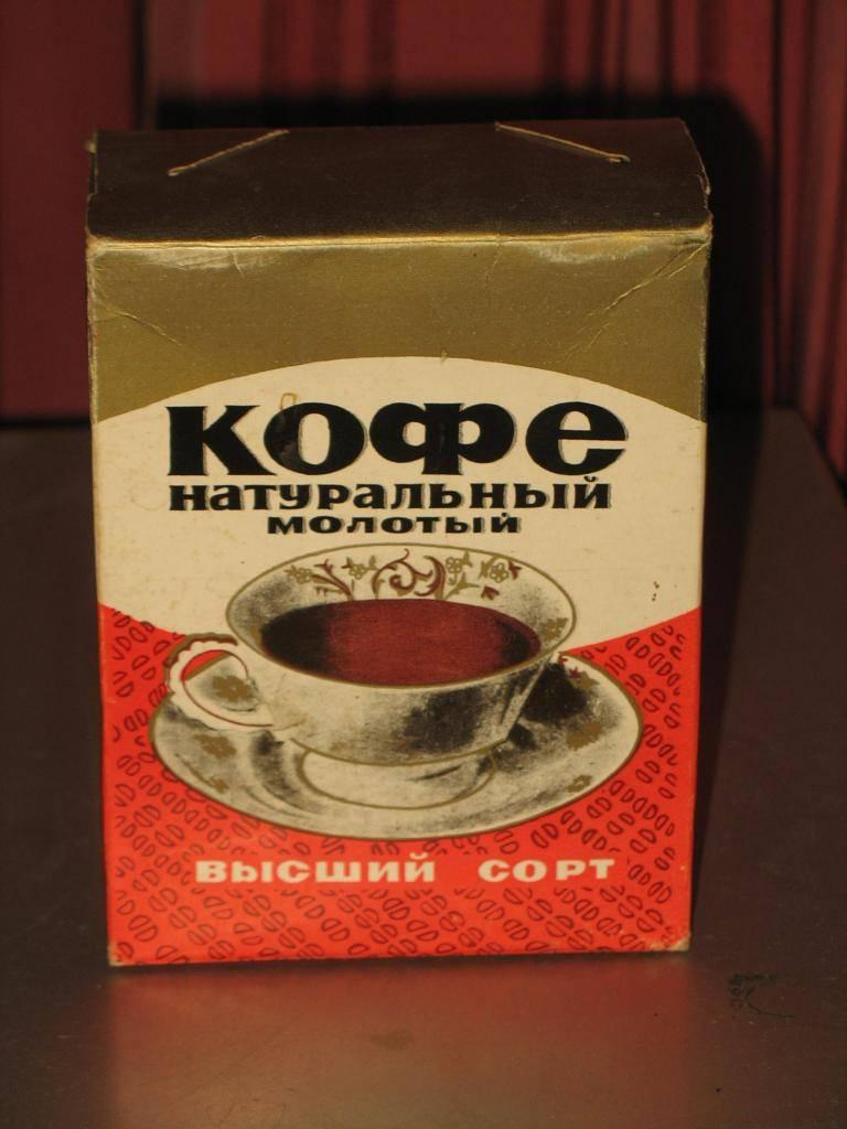 Кубинский кофе – сорта, производство, рецепт приготовления