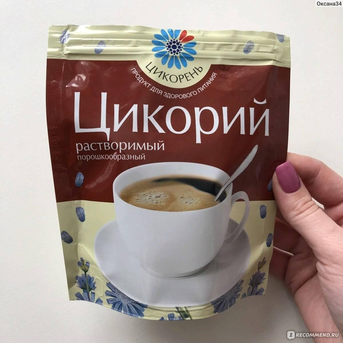 Кофе или цикорий: что полезнее, вкусовые качества, влияние на организм, польза и вред, отзывы