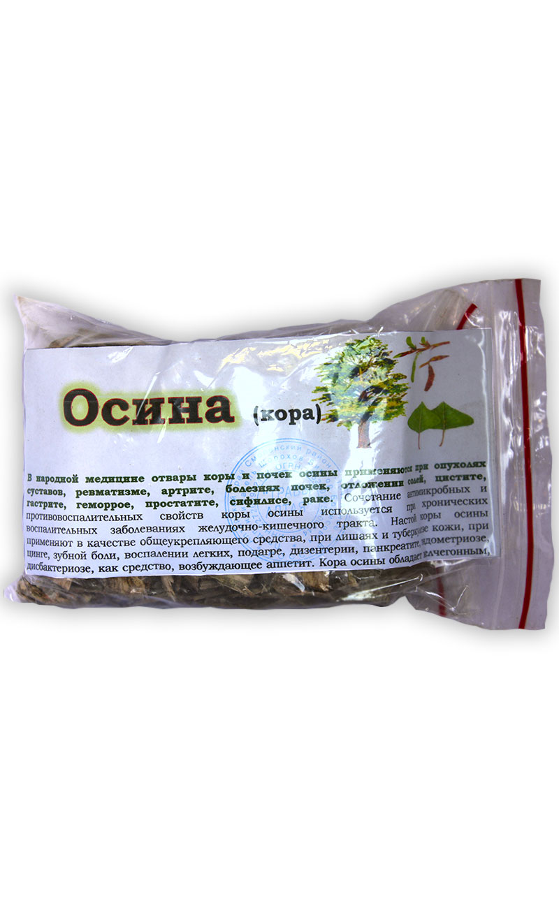 Осиновая кора: полезные лечебные свойства и противопоказания, применение осины для мужчин и женщин, отзывы