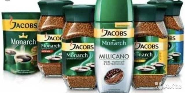 Кофе якобс (jacobs): описание, история и виды марки