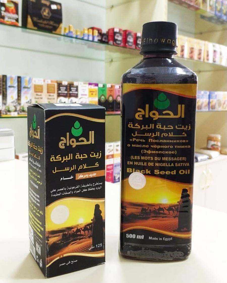 Черный тмин: полезные свойства, противопоказания, как выбирать и готовить, лечение тмином, при беременности