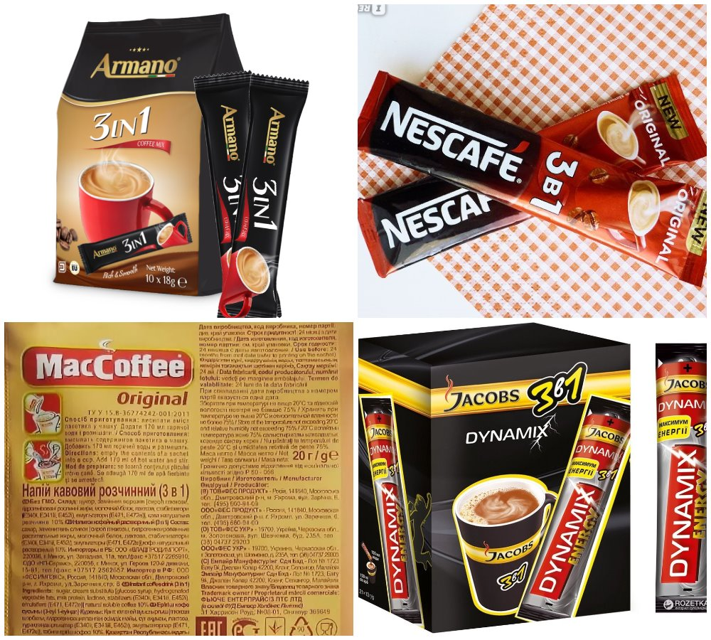 Можно ли кофе на диете: гликемический индекс и калорийность