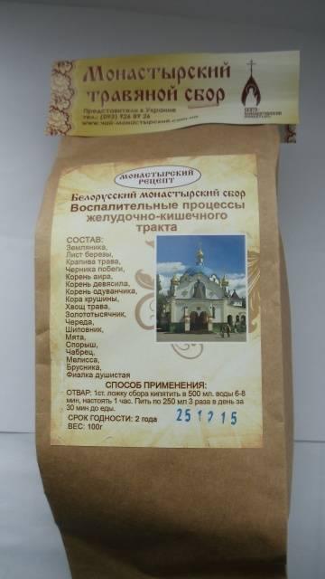 Монастырский чай - лучшее средство в профилактике простатита