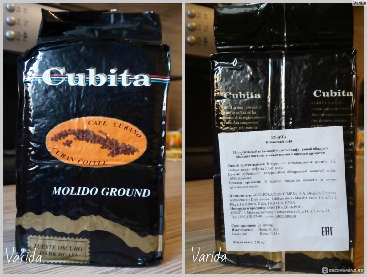 Кубинский кофе — википедия. что такое кубинский кофе