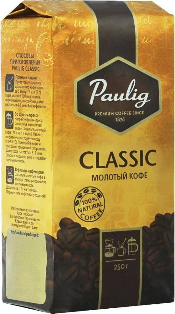 В москве открылась вторая в мире кофейня paulig café&store