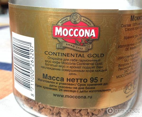 Кофе «моккона». moccona continental gold: отзывы