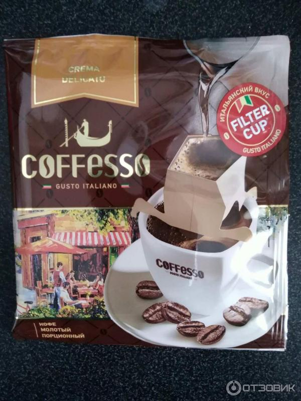 Кофе coffesso (кофессо)