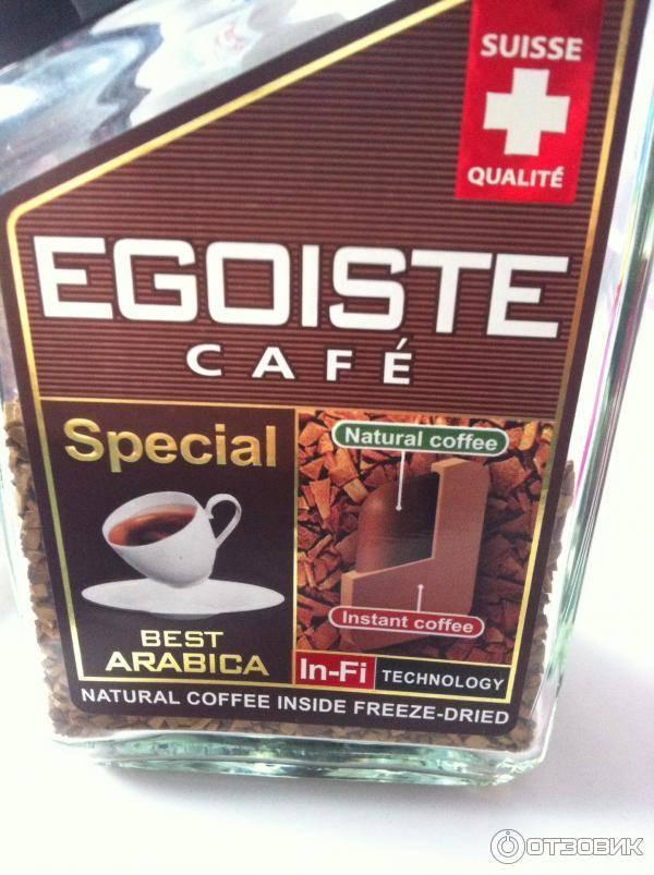 Кофе эгоист: виды растворимого, в зернах и молотого, описание, страна-производитель
