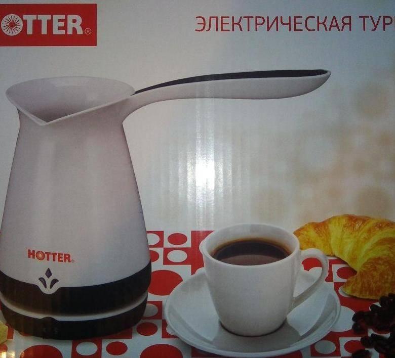 Электрическая турка: электрокофеварка джезва, как сварить кофе по-турецки, кофеварка электротурка beko отзывы, рейтинг и модели