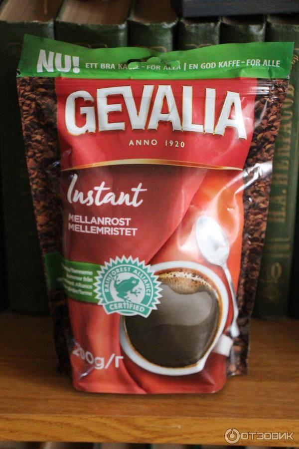 Отзывы кофе gevalia » нашемнение - сайт отзывов обо всем