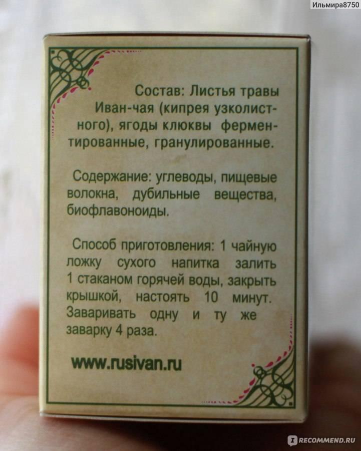 Чай лактафитол: отзывы, инструкция по применению для лактации