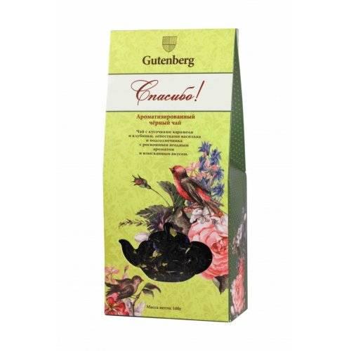 Лучшие ароматизированные сорта чая на 2021 год. бренды. характеристики