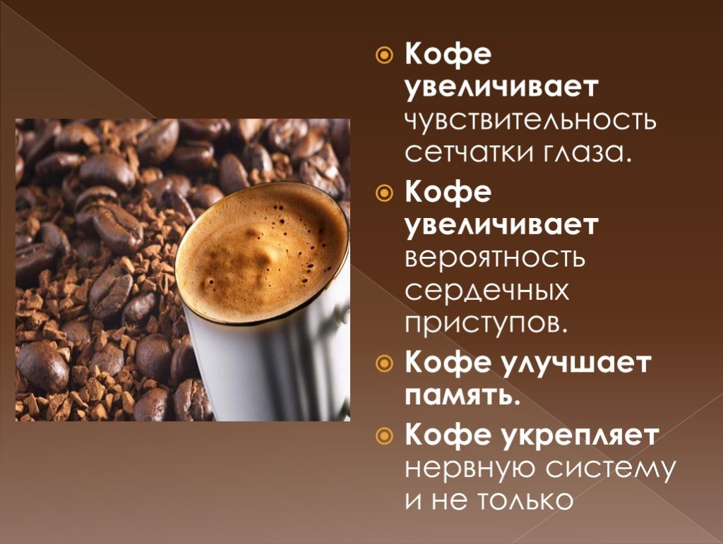 Почему кофе подают с холодной водой