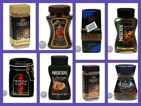 Российский кофе: особенности, рецепты, известные марки