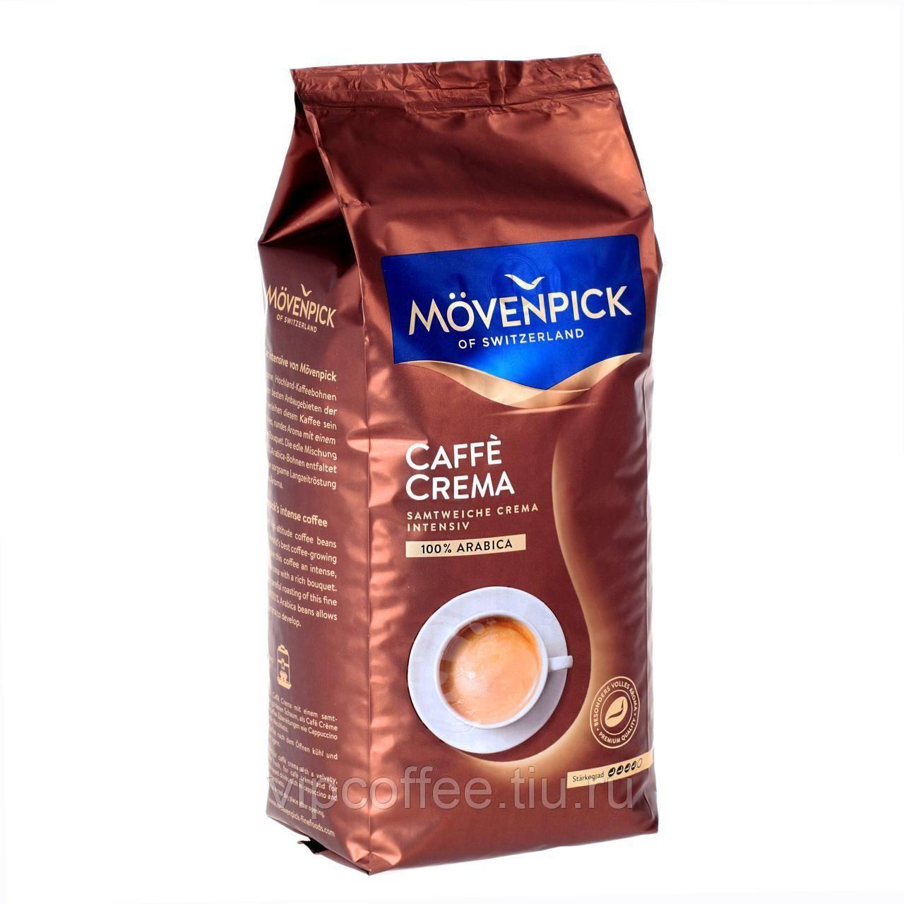 Кофе Movenpick