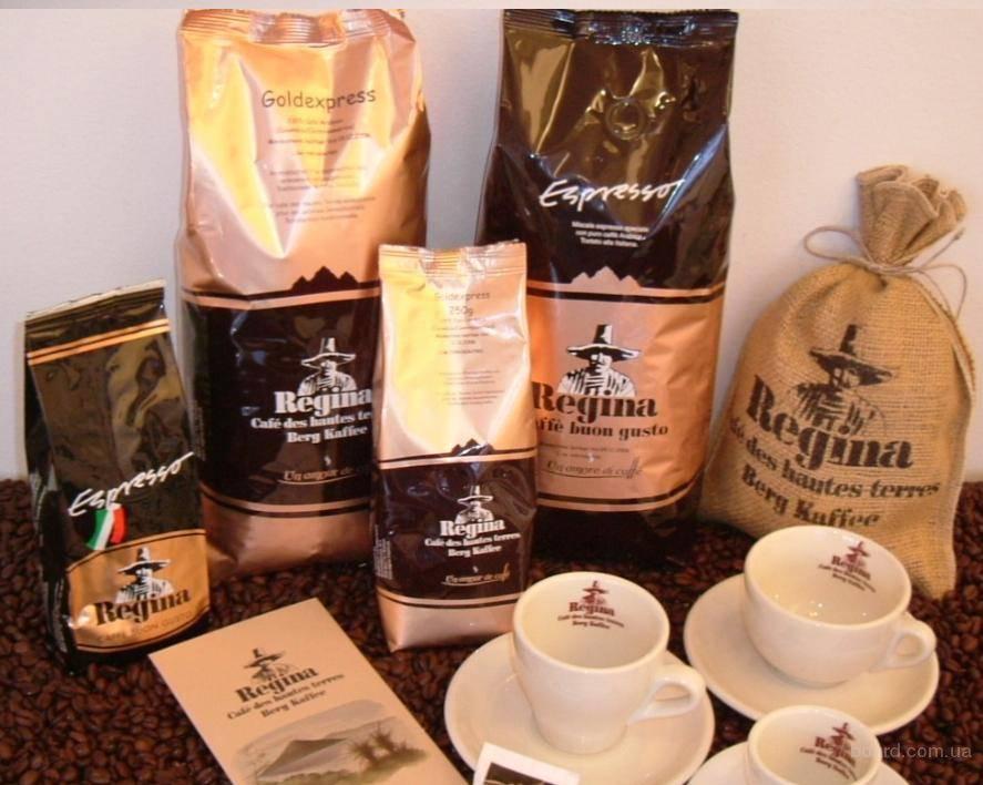 5 лучших сортов кофе в зернах