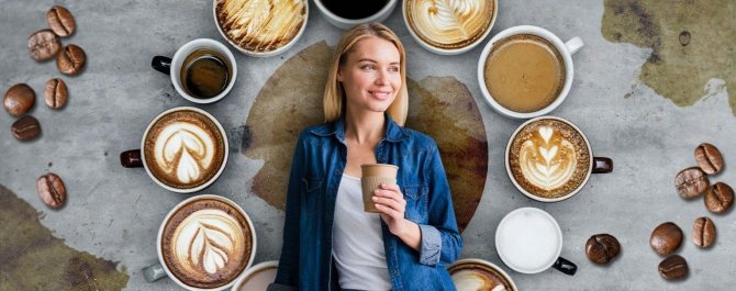 Пятна от кофе на зубах: почему они желтеют, болят, вред кофе для зубов