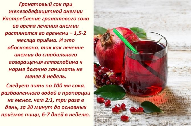 Гранатовый чай из турции, польза и вред для здоровья. как заваривать
