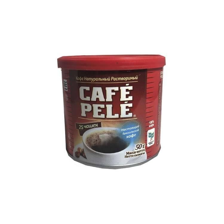 Виды кофе cafe pele, история бренда, отзывы