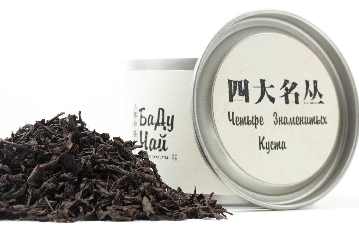Китайский чай: названия и путаница - teaterra | teaterra