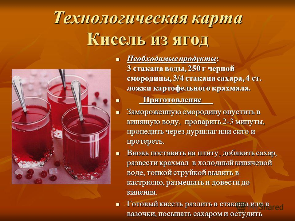 Овсяный кисель – 10 рецептов приготовления в домашних условиях