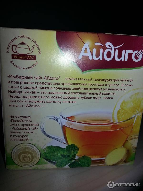 Бодрящий чай — поддержание организма в тонусе