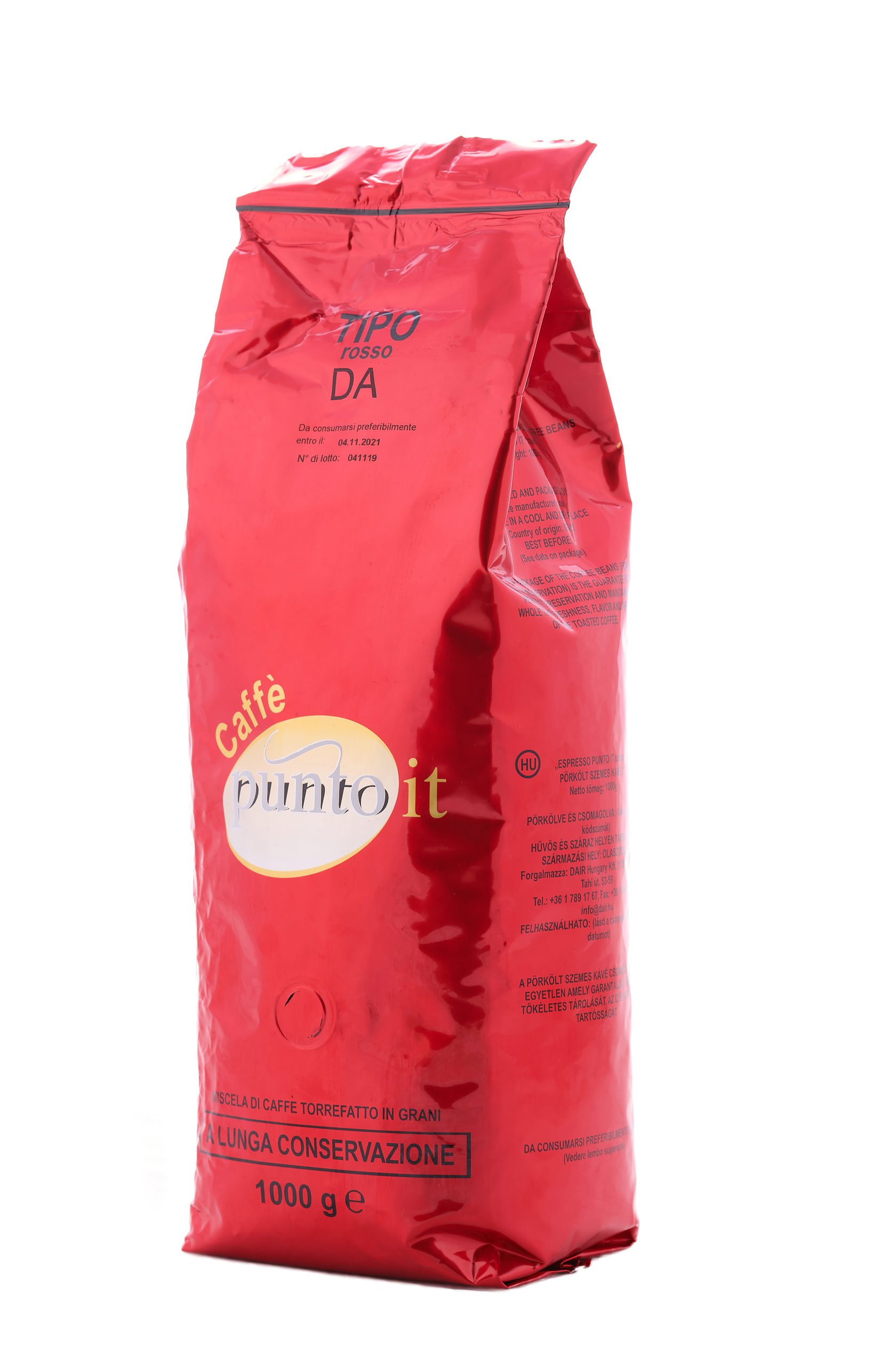 Рейтинг лучших брендов молотого кофе на 2021 год